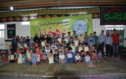 جشن کانون فرهنگی و آموزشی علامه دهخدای اسرم برای کودکان
