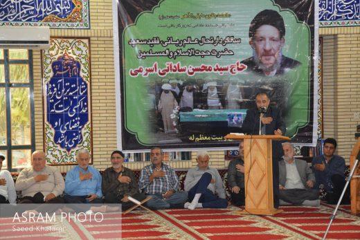 مراسم دومین سالگرد ارتحال حجت الاسلام ساداتی در اسرم برگزار شد