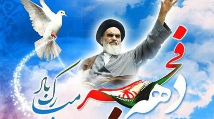 محفل انس باقرآن ویادواره ی شهدای اسرم ومدافعین حرم در اسرم برگزار میگردد!!!