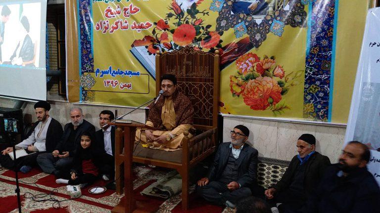 محفل انس با قرآن و گرامیداشت دهه فجر در اسرم برگزار شد!!! عکس